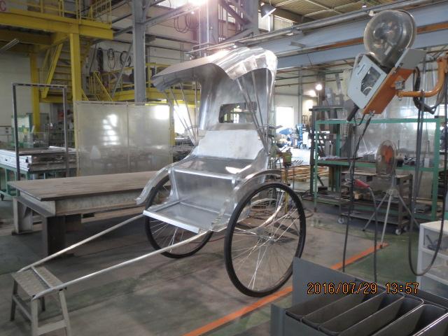AL製人力車
